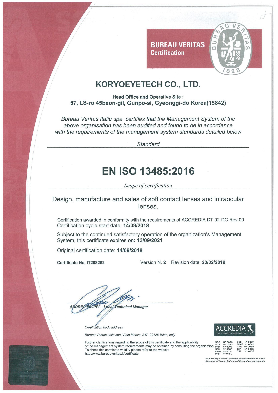 EN ISO 13485:2016 (유효기간 2021.09.13.).jpg