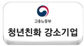 200609 강소기업 메인.jpg